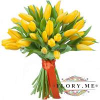 29 желтых тюльпанов в упаковке